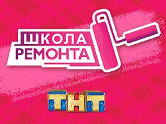 Новый день: гис - три веселых буквы дадут россиянам возможность кошмарить коммунальщиков с января 2017-го (скрины)